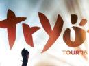 Mardi 6 décembre – TRYO – Tour'16